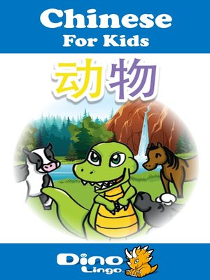 cover image of Chinese for kids - Animals storybook