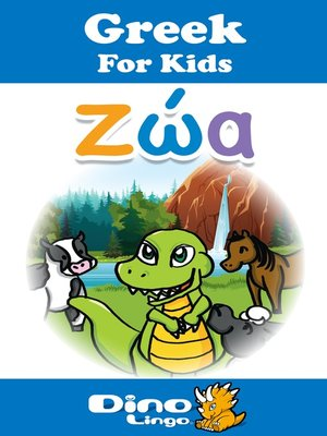 cover image of Greek for kids - Animals storybook