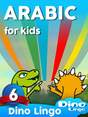cover image of Arabic for Kids, Lesson 6