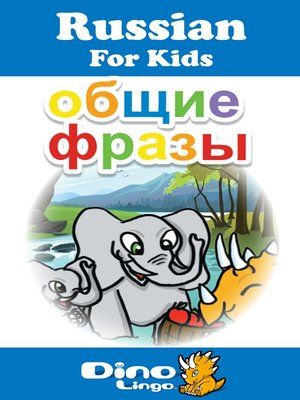 cover image of Russian for kids - Phrases storybook