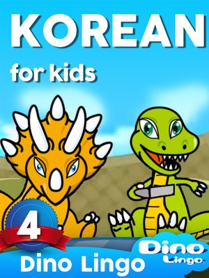 cover image of Korean for Kids, Lesson 4