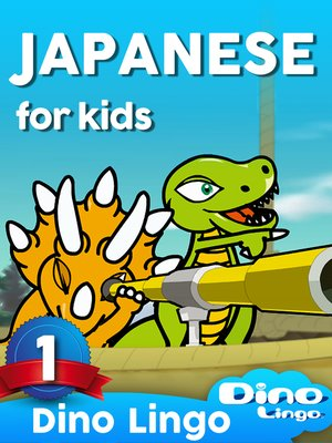 cover image of Japanese for Kids, Lesson 1
