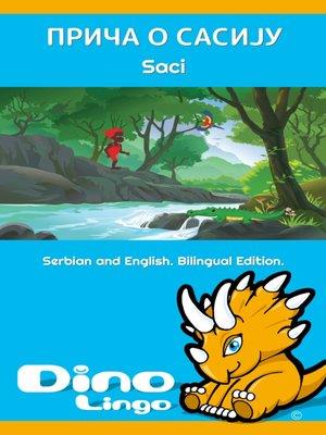 cover image of Прича о Сасију / The Story of Saci