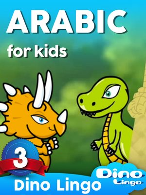 cover image of Arabic for Kids, Lesson 3