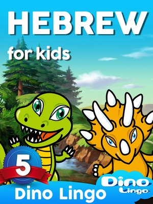 cover image of Hebrew for Kids, Lesson 5