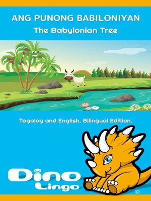 cover image of ANG PUNONG BABILONIYAN / The Babylonian Tree
