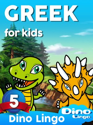 cover image of Greek for Kids, Lesson 5