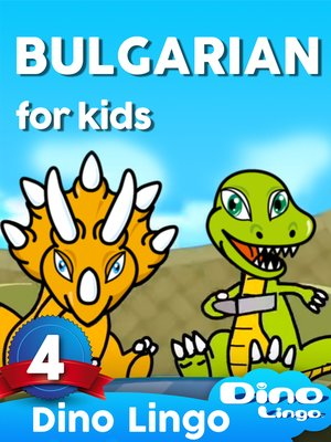 cover image of Bulgarian for Kids, Lesson 4