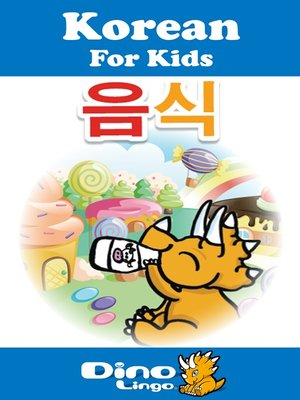 cover image of Korean for kids - Food storybook