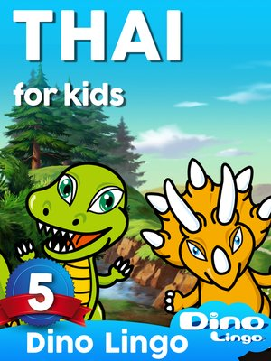 cover image of Thai for Kids, Lesson 5