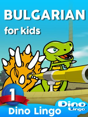 cover image of Bulgarian for Kids, Lesson 1