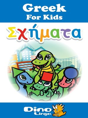 cover image of Greek for kids - Shapes storybook