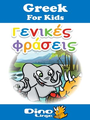 cover image of Greek for kids - Phrases storybook