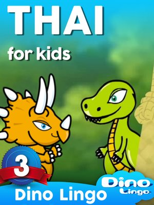 cover image of Thai for Kids, Lesson 3
