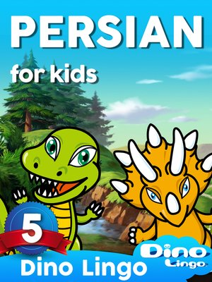 cover image of Persian for Kids, Lesson 5
