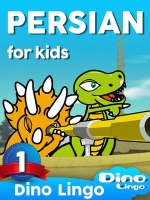 cover image of Persian for Kids, Lesson 1