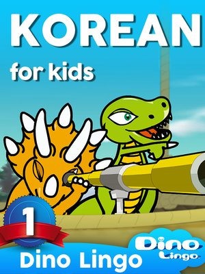 cover image of Korean for Kids, Lesson 1