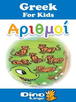 cover image of Greek for kids - Numbers storybook
