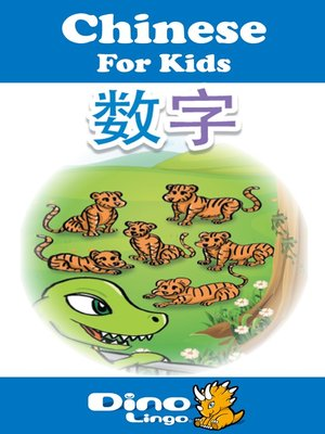 cover image of Chinese for kids - Numbers storybook