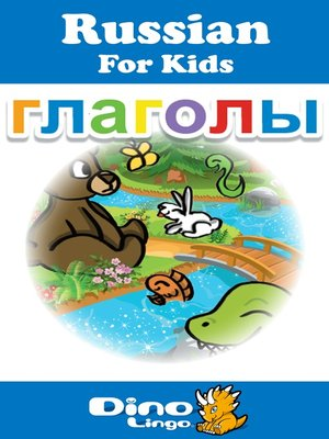 cover image of Russian for kids - Verbs storybook