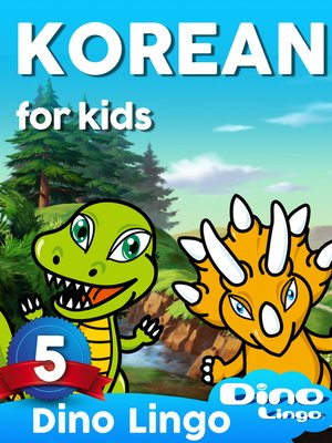 cover image of Korean for Kids, Lesson 5