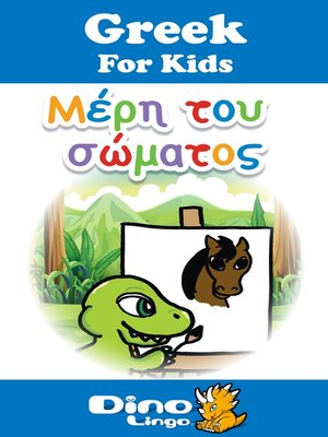 cover image of Greek for kids - Body Parts storybook