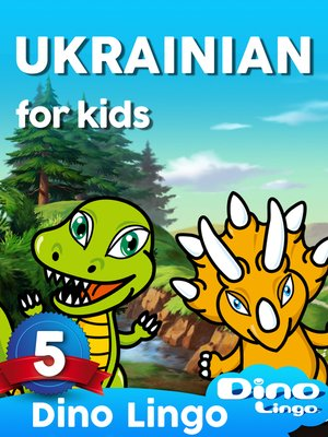 cover image of Ukrainian for Kids, Lesson 5