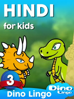 cover image of Hindi for Kids, Lesson 3