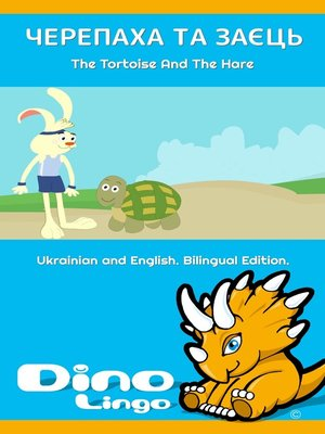 cover image of Черепаха та заєць / The Tortoise And The Hare