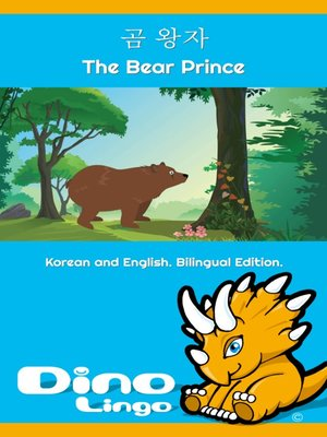 cover image of 곰 왕자 / The Bear Prince