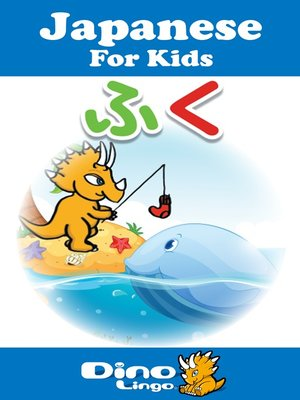 cover image of Japanese for kids - Clothes storybook