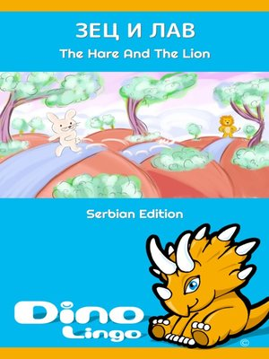 cover image of Зец и лав / The Hare And The Lion
