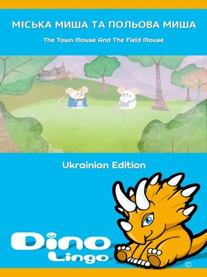 cover image of Міська Миша та Польова Миша / The Town Mouse And The Field Mouse