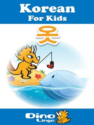 cover image of Korean for kids - Clothes storybook