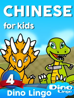 cover image of Chinese for Kids, Lesson 4