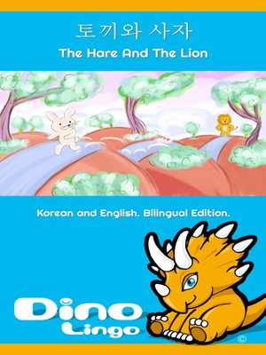 cover image of 토끼와 사자 / The Hare And The Lion