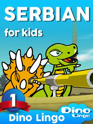 cover image of Serbian for Kids, Lesson 1