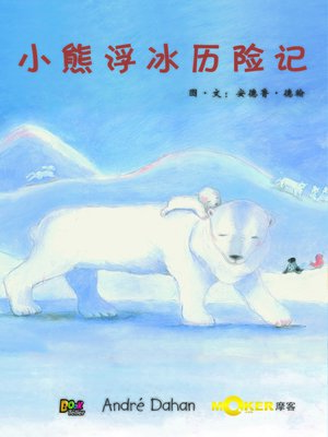 cover image of Little Bear on the Ice Floe