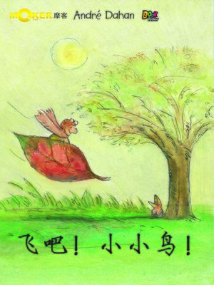 cover image of Fly Little Bird