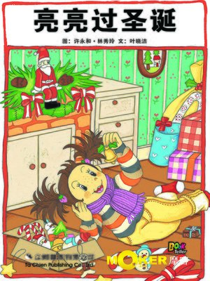 cover image of Vicky's Christmas