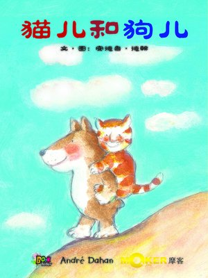 cover image of Cat and Dog