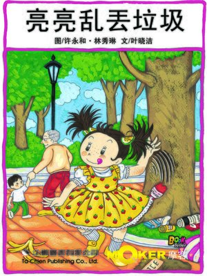 cover image of Vicky and the Dirty Park