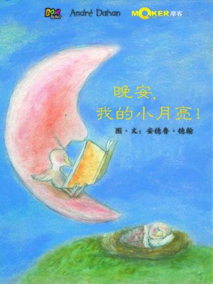 cover image of Good Night Little Moon