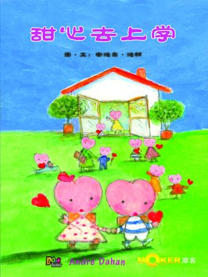 cover image of Sweetheart Goes to School