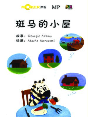 cover image of A House for Zebra
