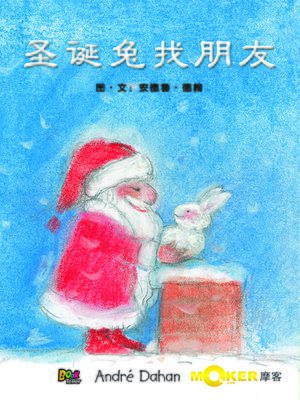 cover image of Christmas Bunny