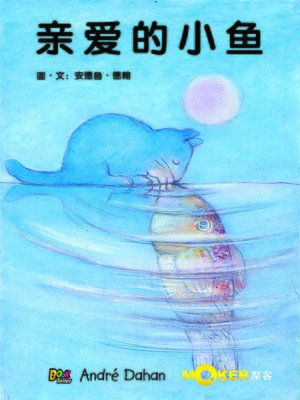cover image of Dear Little Fish