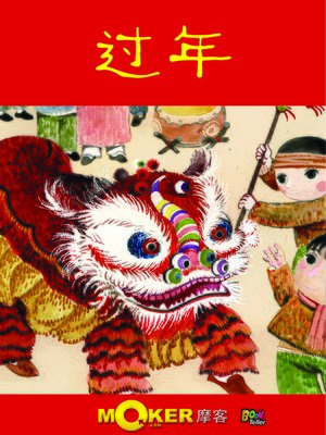 cover image of Chinese New Year