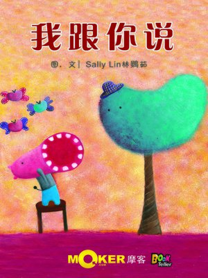 cover image of Let Me Tell You