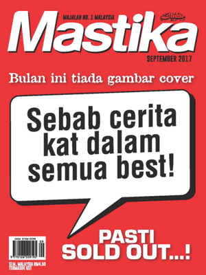 cover image of Mastika
